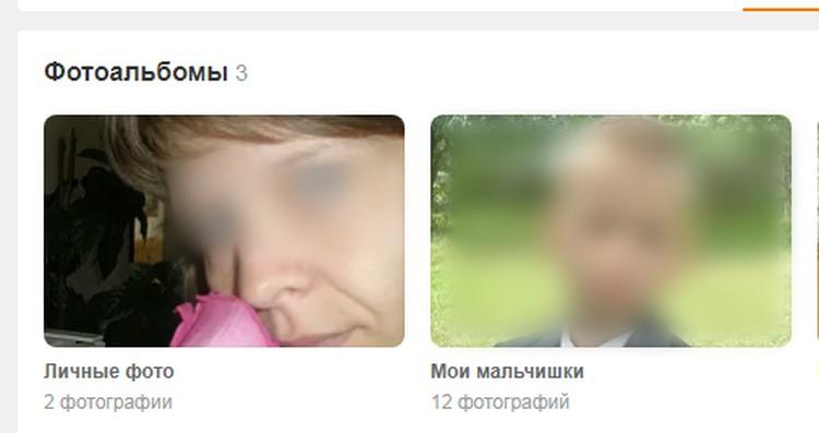 Ольгу характеризуют как хорошую мать. В соцсетях у нее есть альбом с фотографиями сыновей.