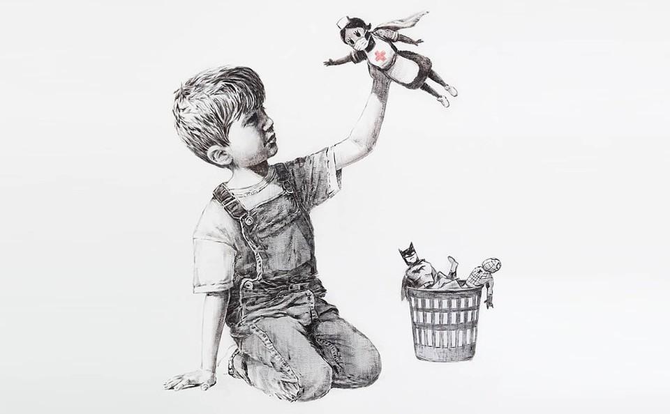 Английский художник Бэнкси показал свою новую картину Game Changer («Меняющий игру»). Фото: Instagram.