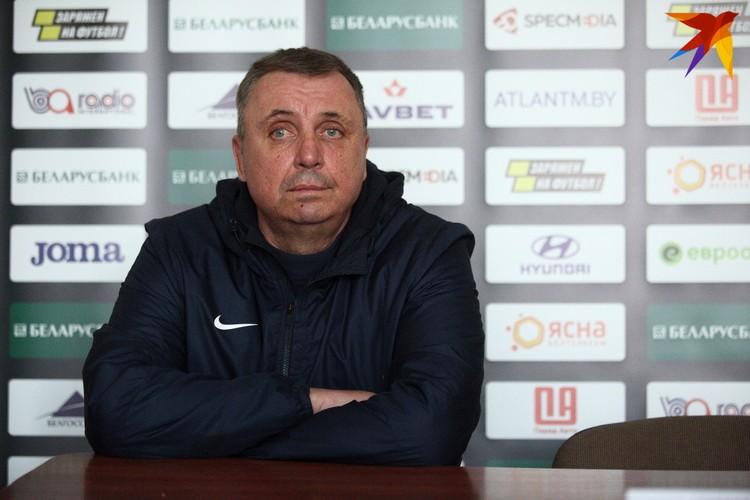 Белявский Владимир на послематчевой пресс-конференции.