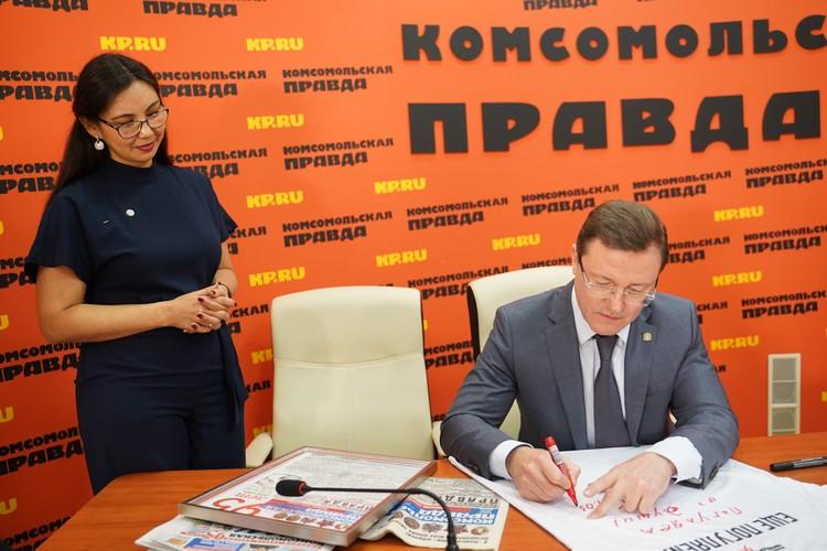 До этого Дмитрий Азаров появлялся в пресс-центре КП-Самара в роли мэра