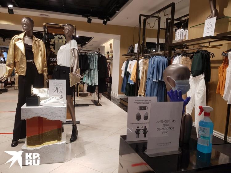 В магазинах с одеждой при входах появились санитайзеры (гели для рук).