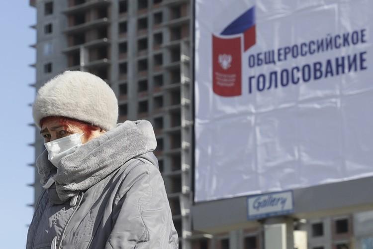 Общероссийское голосование по поправкам в Конституцию было назначено на 22 апреля, но его пришлось перенести из-за пандемии. Фото: Кирилл Кухмарь/ТАСС