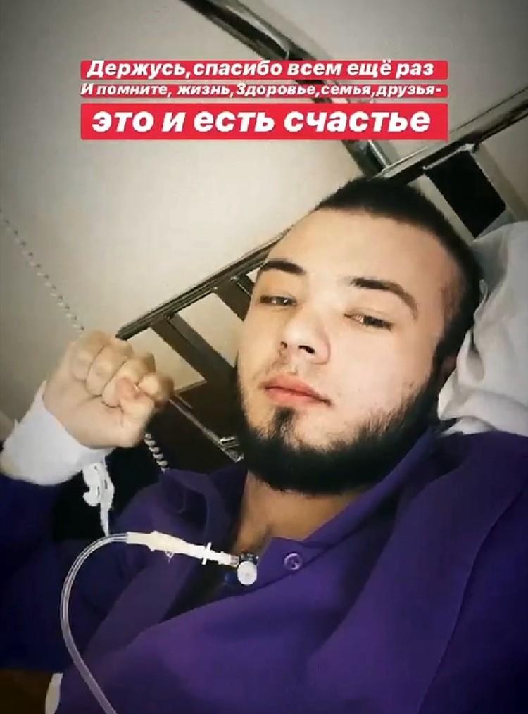 Кулешов поехал в Москву, чтобы пройти курс химиотерапии. Фото: соц. сети.