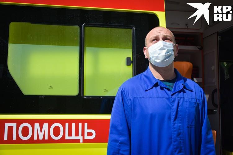 Дмитрий подрабатывает в санавиации.