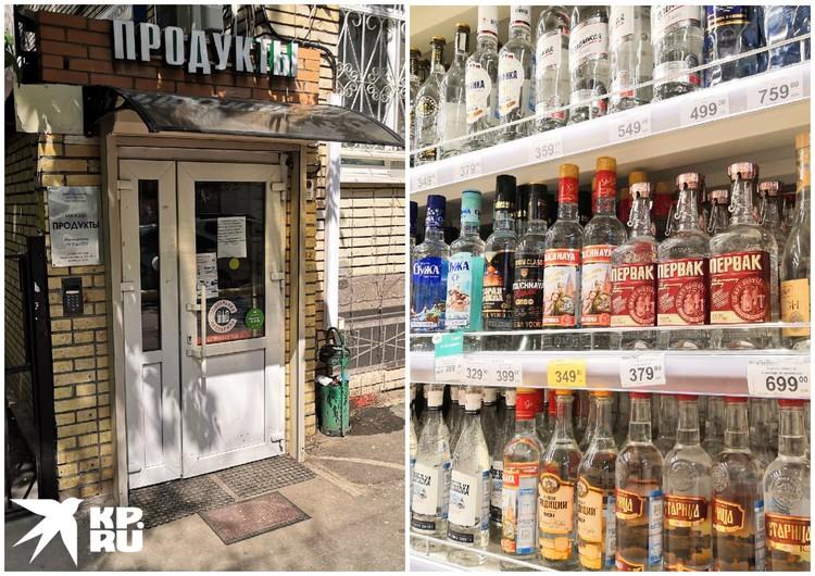 Магазин в подвале, где актера часто видели в ликеро-водочном.