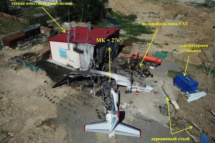 Здание очистных сооружений, в которое врезался самолет в Нижнеангарске, снесут по решению суда. Фото: МАК