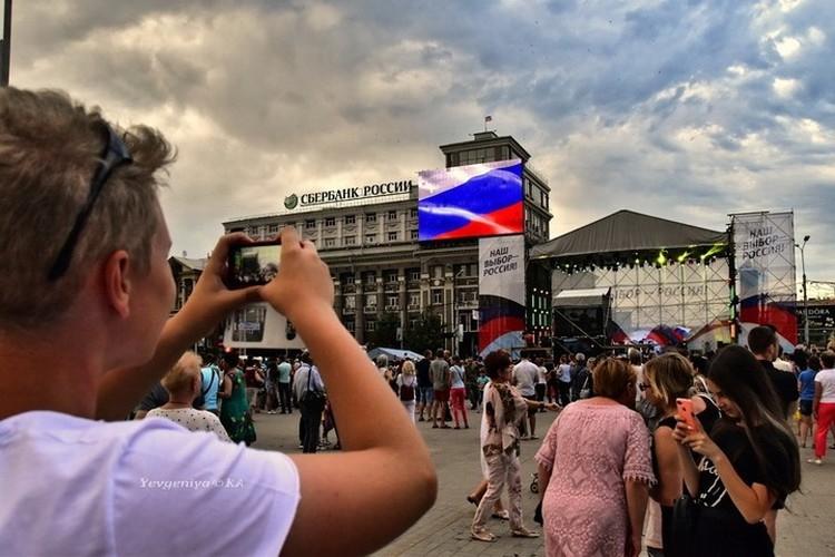 На праздновании Дня России в прошлом году. Фото: Евгении Карпачевой