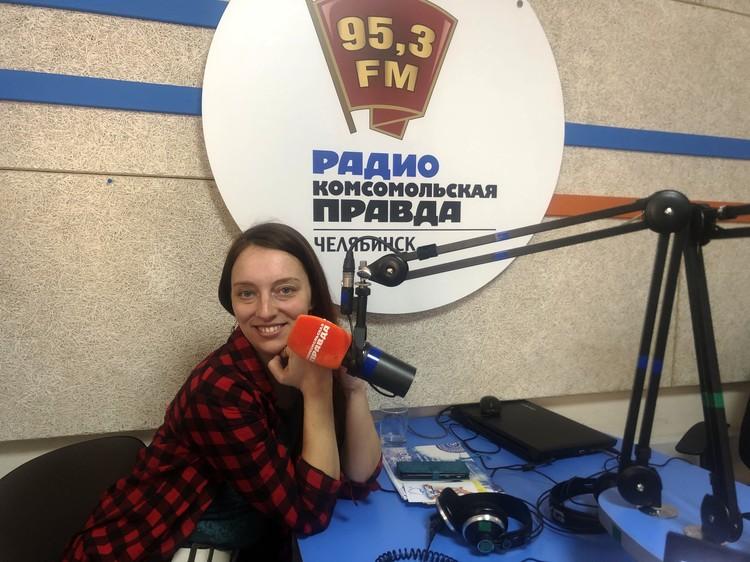 Раз в год Елена приезжает в Челябинск. Пользуясь случаем, мы пригласили ее на радио