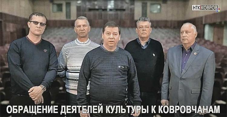 Оптимизированные руководители пошли не на улицу, а прямиком на ТВ (в центре - директор ДК имени Ногина Дмитрий Рачков).