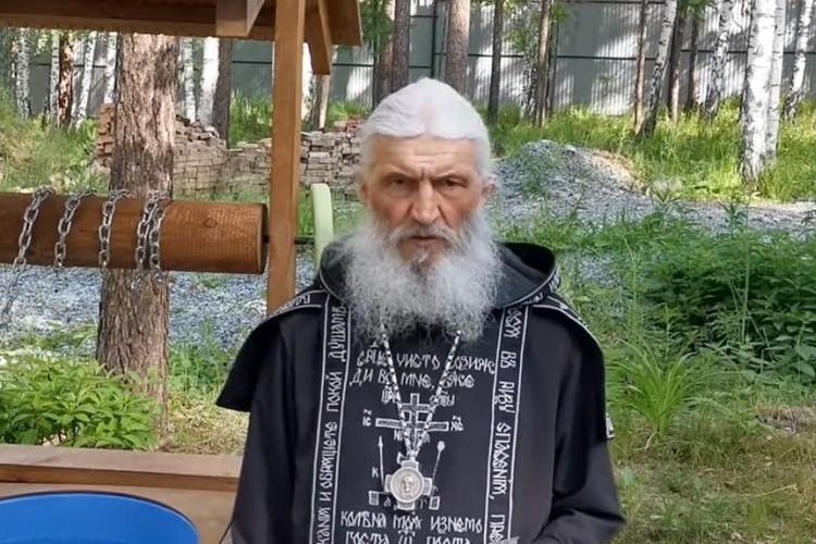 Кадр из видеообращения схиигумена Сергия