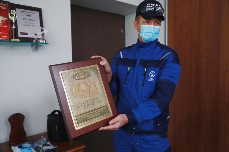 В 2008-м предприятие получило сертификат «Q1», это особый статус, признание приоритетным поставщиком знаменитого автоконцерна