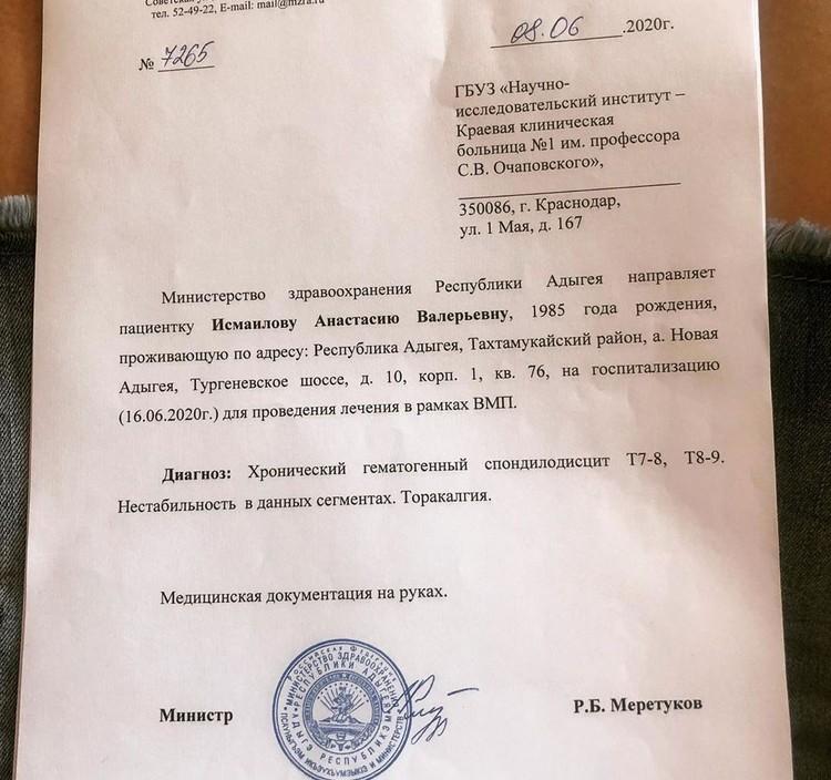 Пострадавшую госпитализировали в краевую больницу №1 в Краснодаре.