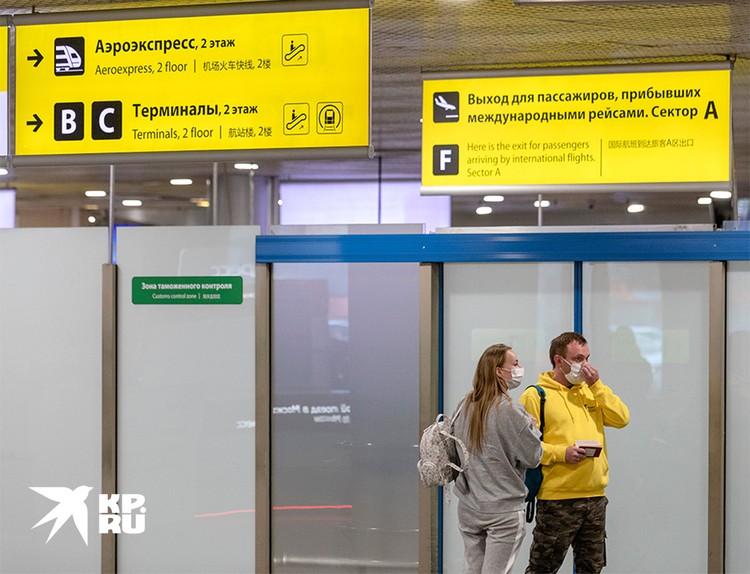 Пассажиры в медицинских масках в аэропорту Шереметьево, март 2020 года.