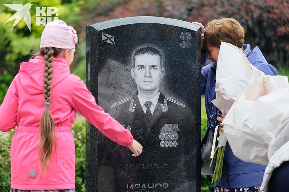 Семья Константина Иванова до сих пор в трауре Фото: Артем КИЛЬКИН