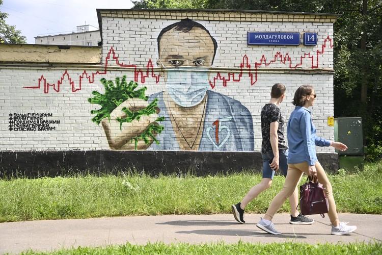 На граффити нарисован реальный человек — Валерий Вечорко.