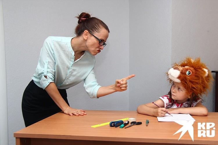Рассказываем, как поступать, если вашего ребенка обижают взрослые.