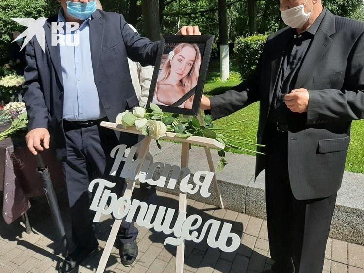Прощание с Настей прошло на Серафимовском кладбище