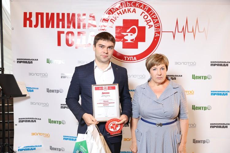 Фото: Екатерина Заверняева