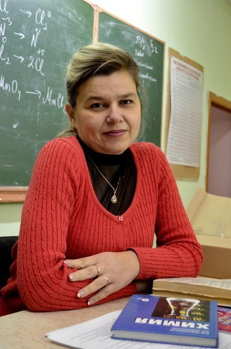 Ольга Владимировна преподает химию уже 22 года. Фото: соцсети.