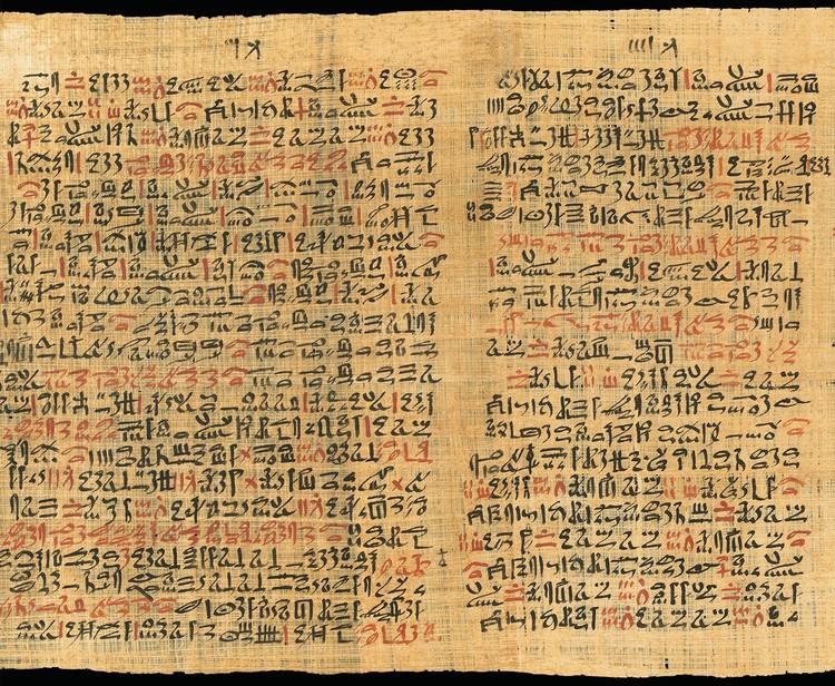 Медицинский папирус Эберса. 16 в. до н.э. Лейпцигский университет, архив