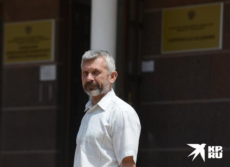 Преподаватель Крымского федерального университета Геннадий Самохин.