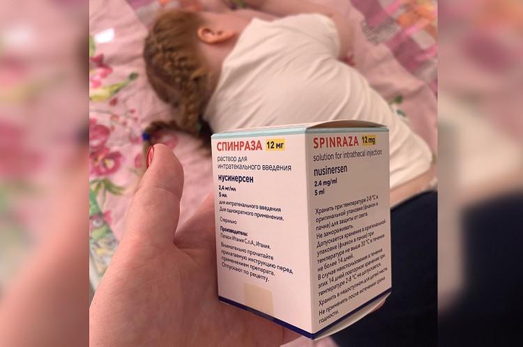 Малышке уже поставили четыре укола. Фото: архив семьи
