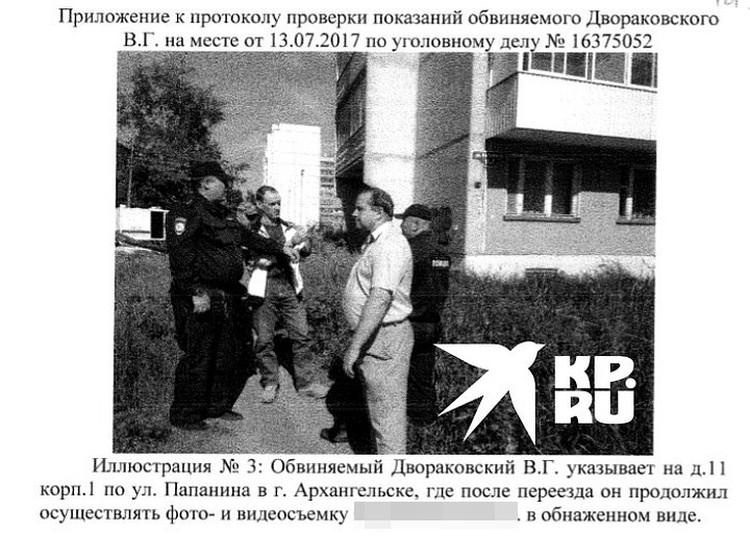 Потом пара порнографов сняли квартиру поновее. Фото из материалов уголовного дела: Гусарова и Двораковский показывают, где мучили детей.