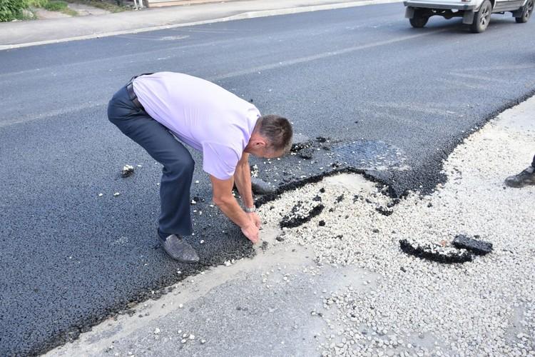 Битум не найден! Фото: пресс-служба облсовета Орловской области