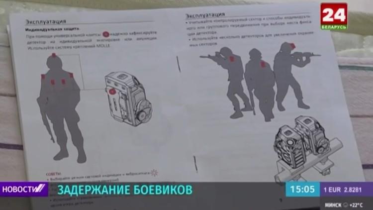 Изъятая литература. Кадры из репортажа белорусского ТВ