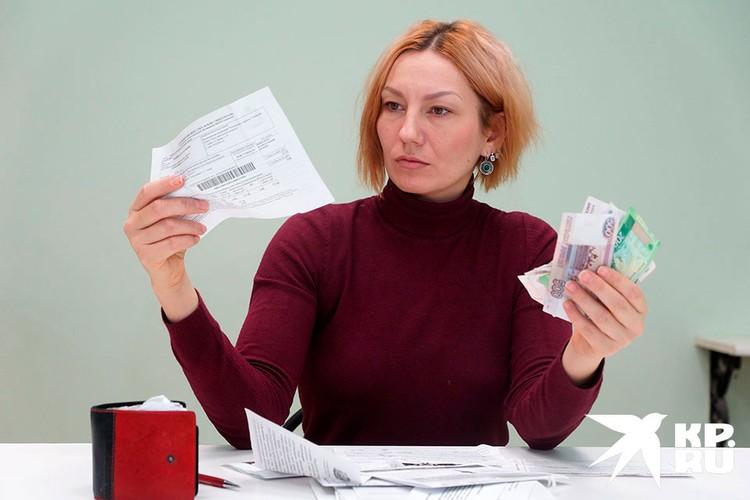 Пени и штрафы за неуплату услуг ЖКХ не начисляются.