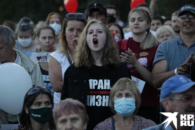 Предвыборный митинг в Минске