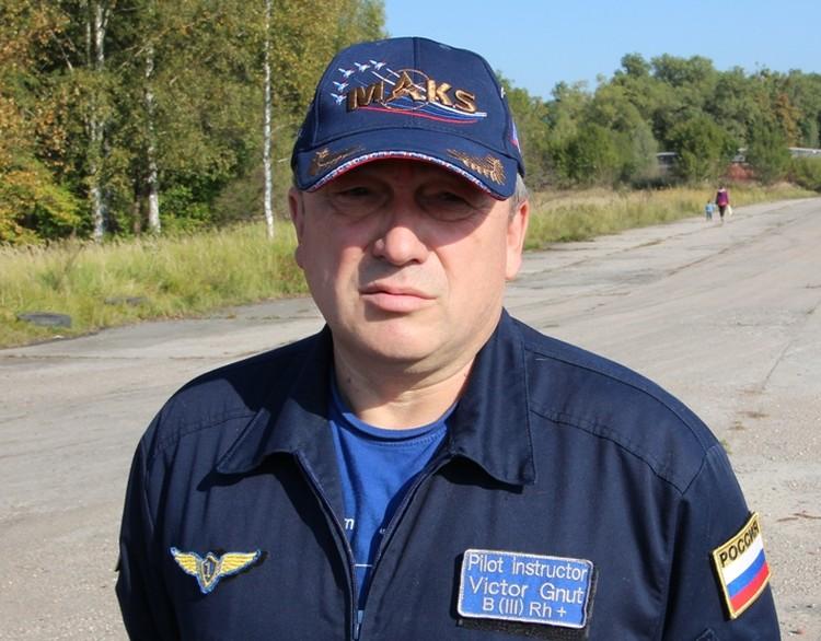На борту предположительно находился Виктор Гнут – очень опытный летчик, много лет проработавший в транспортной авиации.