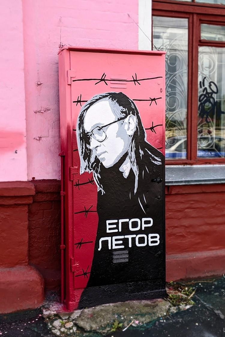 "Фото: ""Брянский урбанист""."