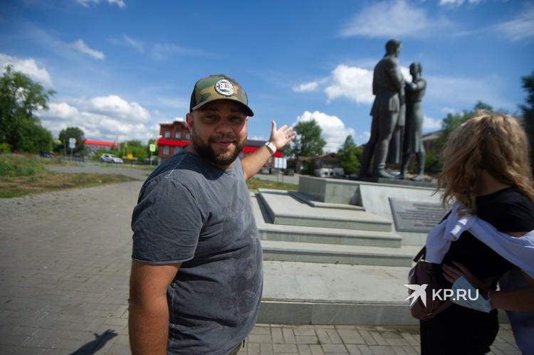 Сейчас Ропам Постовалов живет в Арамили вместе с женой и дочерью.