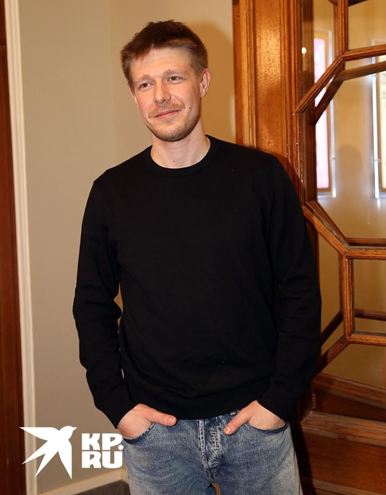 Актер Никита Ефремов
