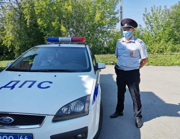 Фото: УГИБДД ГУ МВД России по Свердловской области