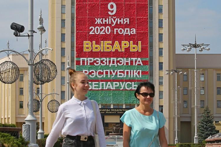 На улицах Минска сегодня спокойно