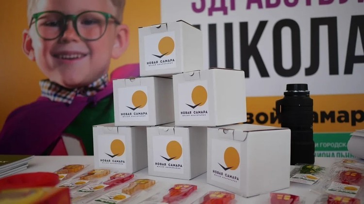 Посетителей выставочного павильона ГК «Финстрой» и «Новой Самары» ожидали подарки.