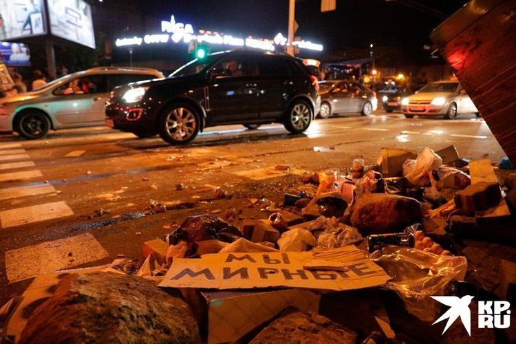 Помню, как во время Майдана по Киеву ходили слухи о самолетах с российским спецназом, которые один за другим приземлялись в аэропорту «Борисполь». Тогда следов русского спецназа так и не нашли.