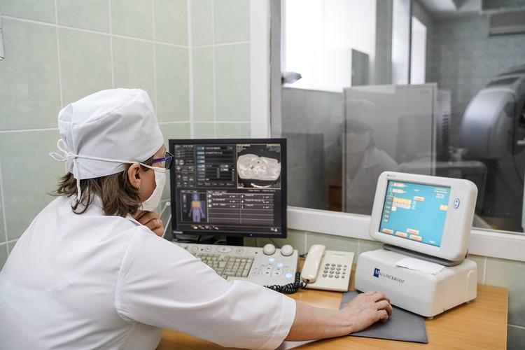 КТ - один из главных методов диагностики коронавируса