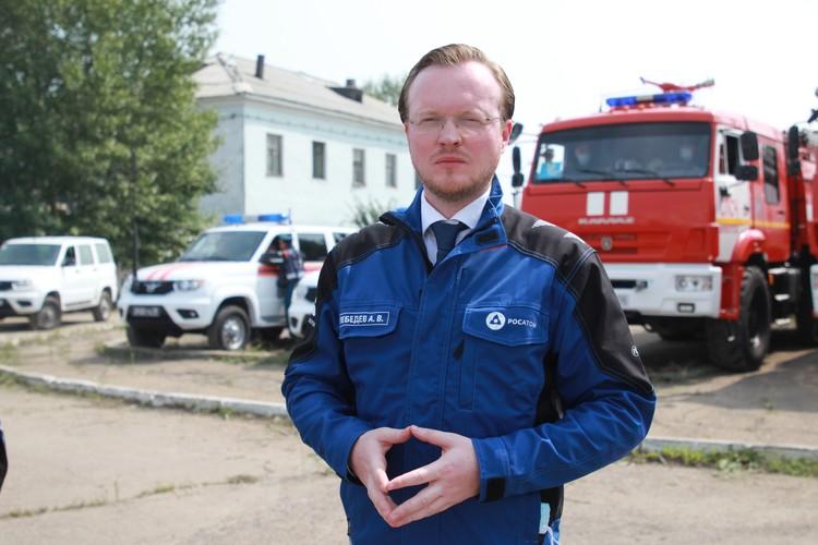 Андрей Лебедев, директор направления по реализации государственных и отраслевых программ в сфере экологии Государственной корпорации «Росатом».