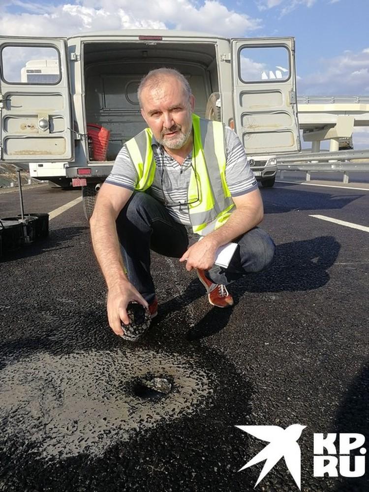 Корреспондент «КП» держит пробу верхнего слоя дорожного покрытия, сейчас ее оправят на испытания.