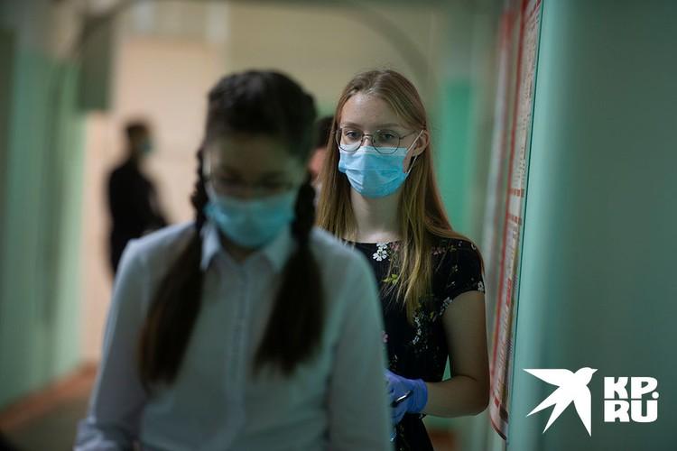 Нужно ли будет в школе носить маски, будут решать в каждом регионе отдельно.