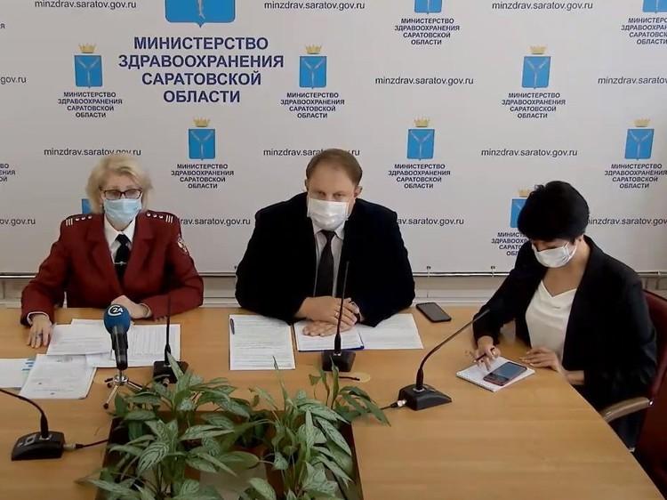 Галина Архипова на брифинге в Минздраве рассказала об учебном процессе в новых условиях