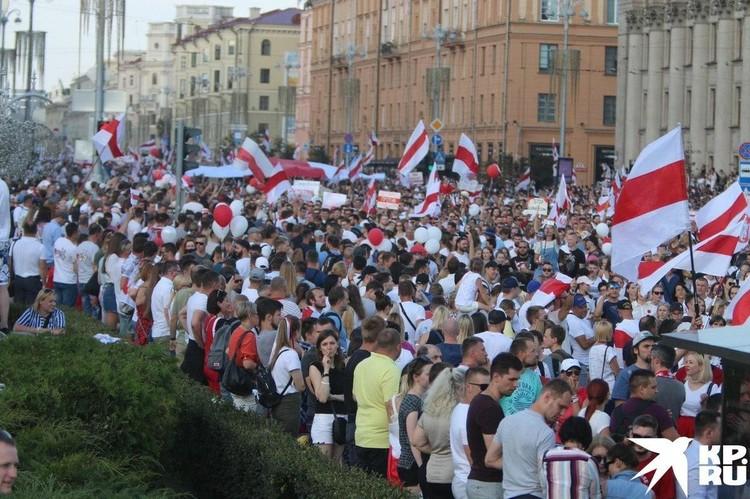 Массовый митинг