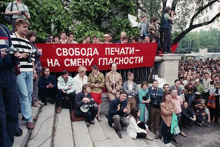 Требования на митинге у стадиона им. Кирова в Ленинграде, июнь 1989 года. Фото: Фотохроника ТАСС