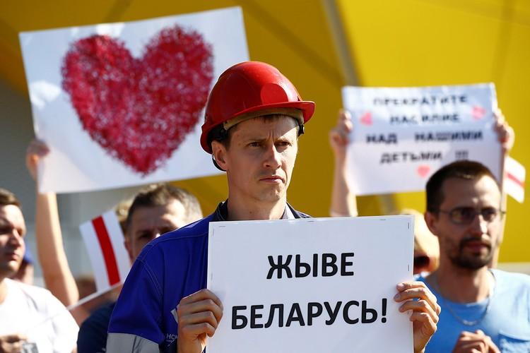Протесты в Белоруссии все наперебой сравнивают с Майданом.
