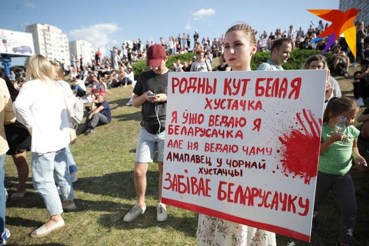 В воскресенье белорусы вышли на самую массовую акцию протеста в истории страны.