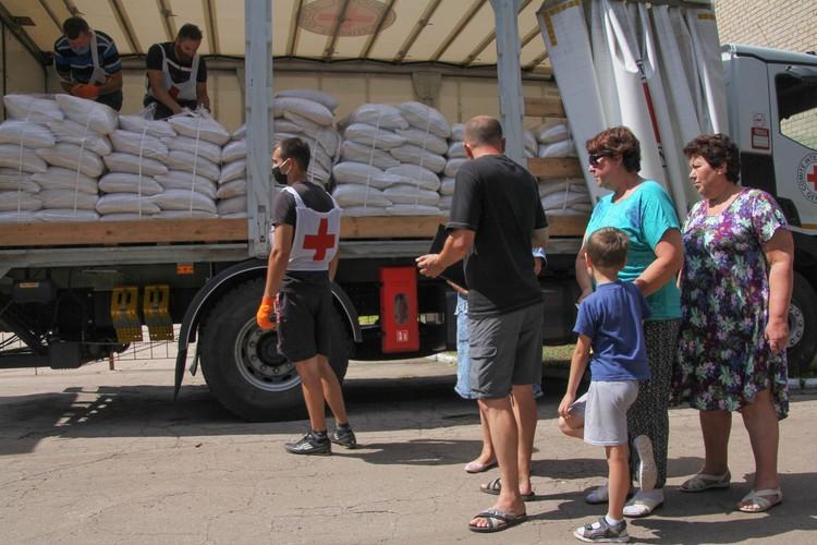 Красный Крест реализует множество гуманитарных программ