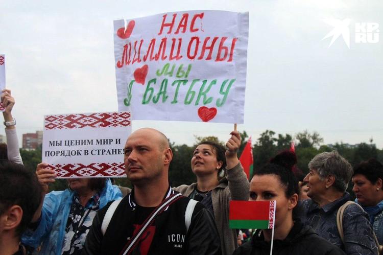 По всей Белоруссии проходят акции в поддержку президента